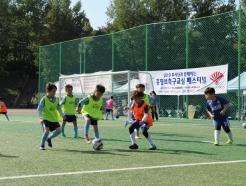 동화약품 후시딘, '홍명보 축구교실 페스티벌' 개최