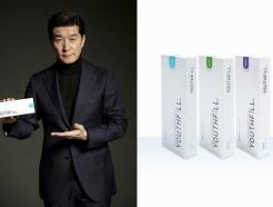 알에프텍, 필러 '유스필' 배우 김상중 모델 발탁