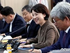 유은혜 , 부교육감 회의서 직업계고 현장실습 안전관리 점검