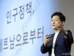 [사진]조용태 교수, 2019 인구이야기 팝콘 특별강연