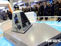 최첨단 함정 총집결, 국제해양방위산업전(MADEX) 개막