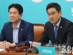 """오신환 """"민주당 공수처 우선 처리? 가당찮은 정치공세"""""""