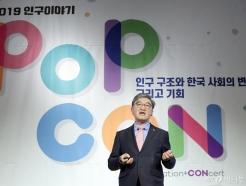 [사진]발표하는 이영식 한샘 사장