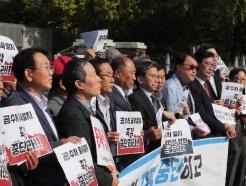 [사진] 공수처 설치 중단 촉구하는 정교모 교수들