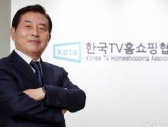 """""""홈쇼핑 편성 70% 중기제품…중기 성장사다리 역할"""""""