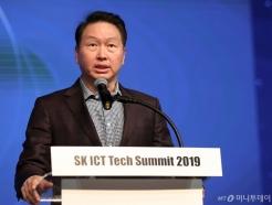 """최태원 """"급변하는 ICT, 독자적인 경쟁력은 사실상 불가능"""""""