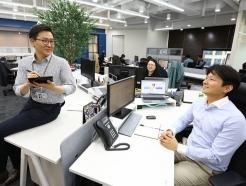 '디지털 혁신' 나선 삼성증권, 사무공간도 '디지털化'