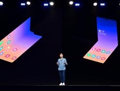 """삼성 가로로 접는 새 폴더블폰 공개…""""주머니에 들어갈 것"""""""