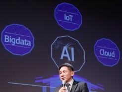 <strong>KT</strong>, AI 전략 발표