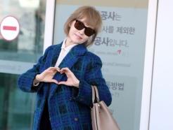 김선아 '예능감 충만한 하트'