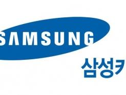 삼성카드, 이마트 트레이더스와 '대한민국 쓱데이' 이벤트 진행