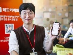<strong>SK</strong>T, 헌혈로 건강정보 '체크'···'레드커넥트' 출시