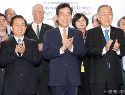 2019 대기오염 및 기후변화 대응 국제포럼