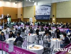 현직자에게 듣는 직무 경험담…한국외대 글로벌캠 직무박람회
