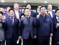 소상공인 정책평가 대토론회