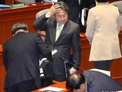 강기정 출석 논란 예결위 연기