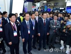 'BIXPO 2019 개막', 에너지신기술 '한눈에'