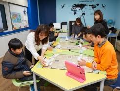 <strong>SK</strong>T, 내년까지 1000명 장애청소년 대상 SW 교육