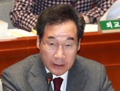 """이낙연 """"강기정 감정 절제 못해..송구스럽다"""""""