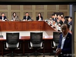 한국당 초선 의원 모임