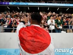 한국 탓에…'백색국가' 일본 올해의 유행어 후보에