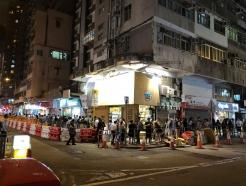 [인싸Eat] '노란리본' 달린 홍콩식당에 줄선 사람들, 왜?