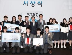 318개 청소년팀 참여한 '앱 개발대회'…대상팀은?