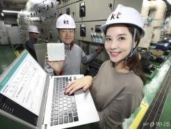 <strong>KT</strong>, AI로 빌딩 에너지 관리…자동 냉·난방 제어