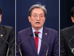 '엄근진' 노영민·정의용도 웃게 한 김상조의 별명은?