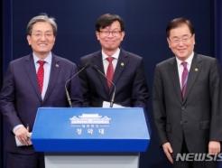 김상조, '타다·혁신' 질문에 소개한 세계적 경제학 원서는