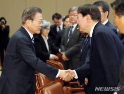 """윤석열, 문 대통령에게 """"채용·입시비리 수사 강화"""" 보고"""