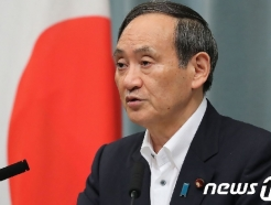 """日관방, '지소미아 연장' 정의용 발언 """"수용 불가"""" 배척"""
