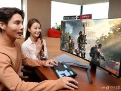 <strong>LG</strong>전자, 38형 게이밍 모니터 신제품 출시