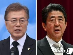 """""""日, 한국이 '지소미아 연장' 언급하면 응할 용의 있다"""""""