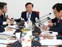 국회 예결위 예산안조정소위