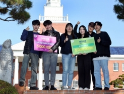 계명대 재학생, '글로벌 이노베이터 페스타'서 장관상 수상