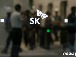 경찰, '배터리 전쟁' <strong>SK</strong>이노 2명 조사…프듀X조작은 윗선으로(종합)