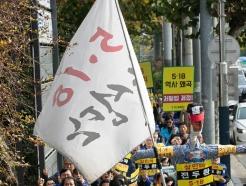 [사진] 행진하는 5.18 단체 '전두환을 구속하라'