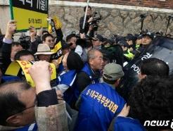 [사진] '전두환 골프에 분노한 5.18 단체'