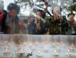 [사진] 수능 촛불