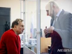 20대 제자 살해한 러시아 교수가 법정에서 한 말