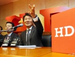 [사진]질의응답하는 정몽규 HDC 회장