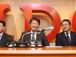 [사진]HDC 현대산업개발, 아시아나항공 인수 관련 기자회견