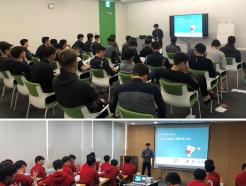 K리그 생명나눔캠페인 진행... 전북·서울 클럽하우스 방문