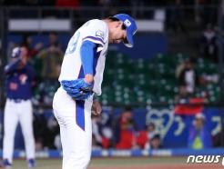 한국, 프리미어12서 대만에 선제 2실점