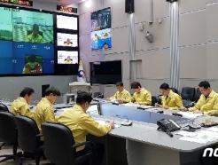 [사진] 독도 소방헬기 추락사고 수색 진행상황 점검 회의 주재하는 진영 장관