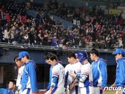 '프리미어12' 한국, 대만에 0-7 '대패'