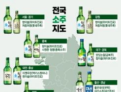 """[MT리포트]군웅할거?…지역소주 """"음메~기죽어"""""""