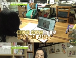 캠블리, JTBC도 소개한 화상영어 프로그램 15% 할인 이벤트 진행