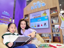 <strong>SK</strong>B, '서울국제유아교육전'에서  'B tv ZEM 키즈' 신규 서비스 공개